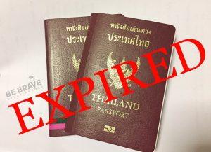 passport-exp23